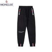 MONCLER モンクレール スーパーコピー メンズ スポーツパンツ 新着 ストリートなどに大活躍 ホワイト ブラック 日常 最安値